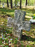 Old cemetery. In town Narol Royalty Free Stock Photography