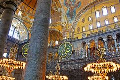 Old chandeliers in Hagia Sophia basilica, Istanbul, Turkey Royalty Free Stock Photography