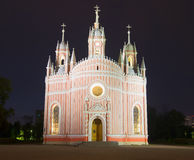 Old Chesme Church in july night. Saint Petersburg, Russia Stock Photography