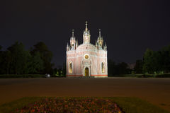 Old Chesme Church in night. Saint Petersburg Stock Image