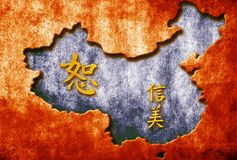 Old china Stock Photo