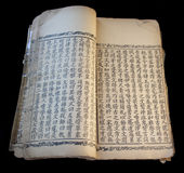 Old Chinese book 1 Royalty Free Stock Photo