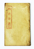 Old Chinese book. An old Chinese book on white background Stock Photos