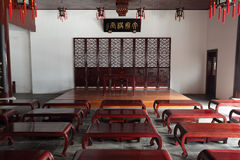 Old Chinese classroom Royalty Free Stock Images