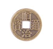 Old Chinese coin. Isolated on white Stock Image