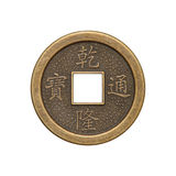Old Chinese coin Stock Photo