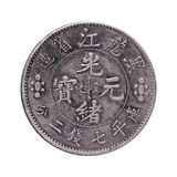 Old chinese coin isolated over white. Vintage silver Chinese 7 mace and 2 Candereens coin from the Lung Kiang Province in China, circa 1889 isolated over white Royalty Free Stock Images