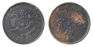Old chinese coin Stock Images