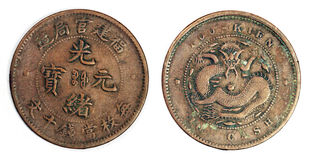 Old chinese coin Royalty Free Stock Photo