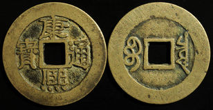 Old Chinese Copper Coin Stock Photos