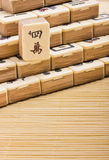 Old chinese game mahjongg Royalty Free Stock Photography