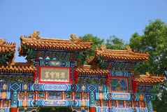 Old chinese gates Royalty Free Stock Photography