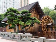 Old Chinese house. At Nan Lian garden Stock Photo