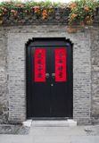 Old chinese house at YangZhou Royalty Free Stock Photos