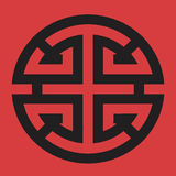 Old Chinese Lu Symbol in Pop Art Style Vector Royalty Free Stock Photo