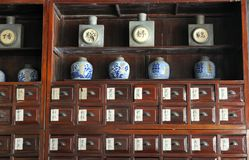 Old Chinese pharmacy Stock Image
