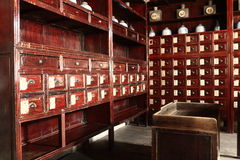 Old Chinese pharmacy. Very old chinese medicine shop in the village Wuzhen Stock Photos