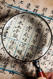 Old Chinese Prescription Royalty Free Stock Photography
