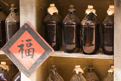 Old Chinese remedies Stock Photos