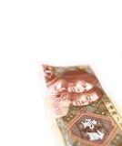 Old chinese rmb yuan note bill Stock Photos
