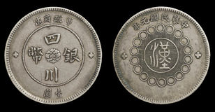 Old chinese silver coin of Qing Dynasty, one dolla. Old silver coin of Qing Dynasty, with pattern of 'han stock images