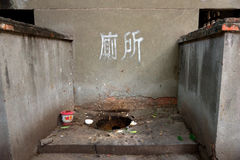 Old Chinese toilet Stock Photography
