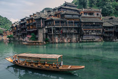 Old Chinese town Stock Image