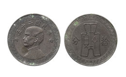 Old chinese ultratek coin released in the Republic Stock Images