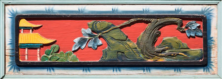 Old Chinese woodcarving Stock Images