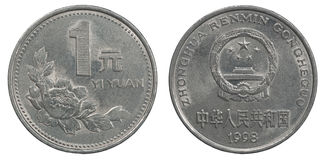 Old Chinese Yuan Stock Image