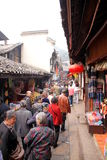 Old Chongqing Stock Photo