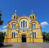 Old christian cathedral temple of Saint Vladimir Stock Photos