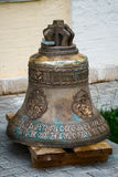 Old christianity bronze bell Stock Images