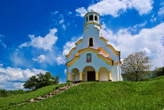 Old church in Bulgaria. Old church at North-West Bulgaria Stock Photos