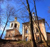 Old church on the hill Royalty Free Stock Images