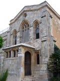 Old  Church  in Jerusalem Royalty Free Stock Photo
