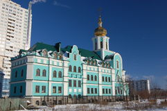 Old church. Kiev,Ukraine Stock Image