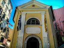 Old church. This church is located in Agias sophias street in Corfu Royalty Free Stock Photos