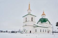 Old church in Preobrazhenka. Russia Royalty Free Stock Photo