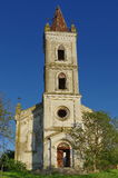 Old catholic church in ruins - Romania Royalty Free Stock Photography