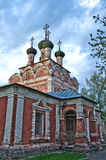 Old Church in Russia Stock Images