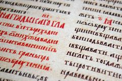 Old Church Slavonic Alphabet. Old Serbian book Royalty Free Stock Photo