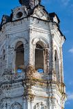 Old church in Tobolsk. Russia Royalty Free Stock Photography