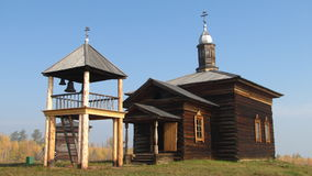 The old Church. The old Church was photographed in the city of Bratsk Stock Images