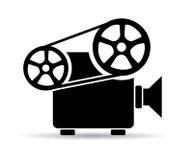Old cinema video projector. Vector illustration royalty free illustration
