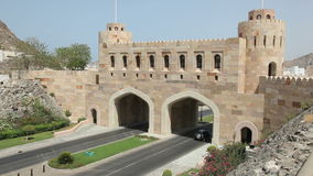 Old city gate of Muscat, Oman. Old city gate of Muscat, Kingdom of Oman, Middle East stock video footage