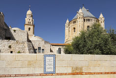 Old City, Jerusalem, Israel Stock Photo