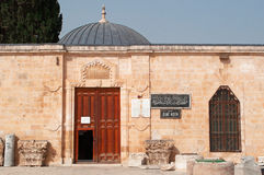 Jerusalem, Old City, Israel, Middle East, Islamic Museum, Temple Mount, religious, pilgrimage, Holy Land, islam. The Islamic Museum on Temple Mount on September Stock Photography
