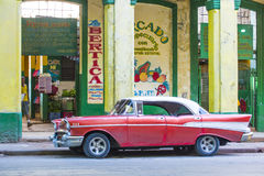 Old classic car in Cuba Royalty Free Stock Photo