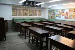 Old classroom. Very old classroom in the 70s stock images